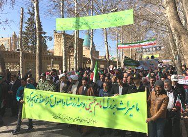 حضور شهردار و شوراي شهر بسطام در راهپيمايي يوم الله 22 بهمن